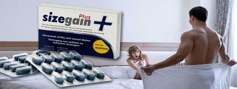 promotion-sizegain-plus
